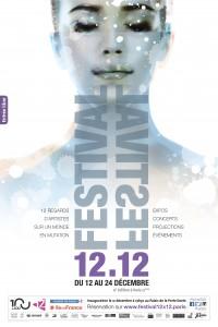 festival1212